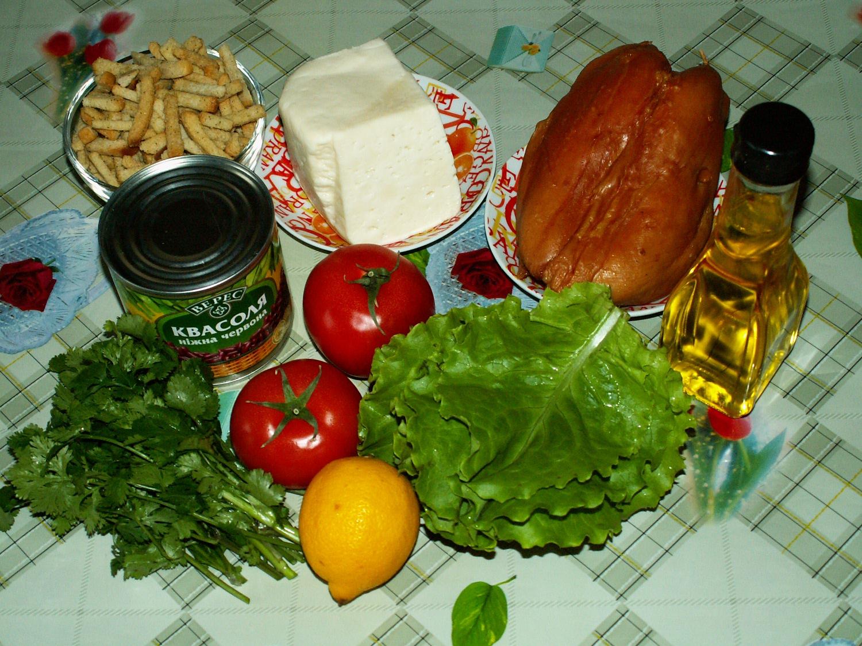 Салат из красной фасоли грудки сухариков