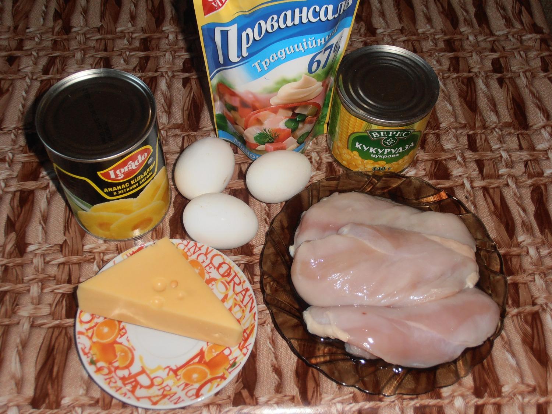 Салат с куриной грудкой и фасолью кукурузой рецепт
