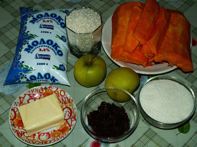 каша в тыкве запеченная в духовке рецепт с фото